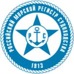 Российский Морской Регистр Судоходства РМРС нержавеющая гидравлическая труба прецизионная