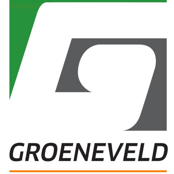 Groeneveld система смазки