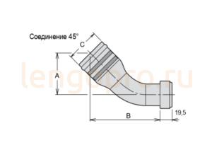 Соединения всасывания 45° для насосов Parker F1, F2
