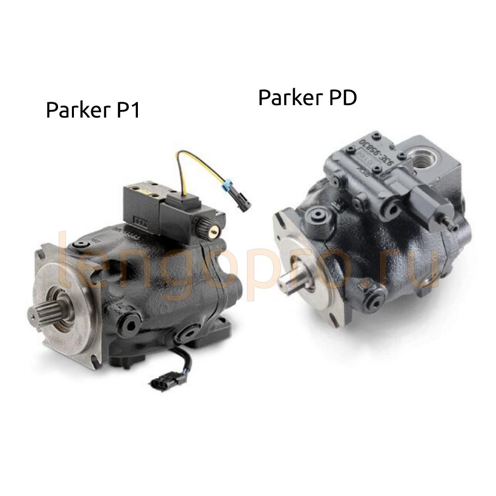 Parker P1 PD насосы регулируемые
