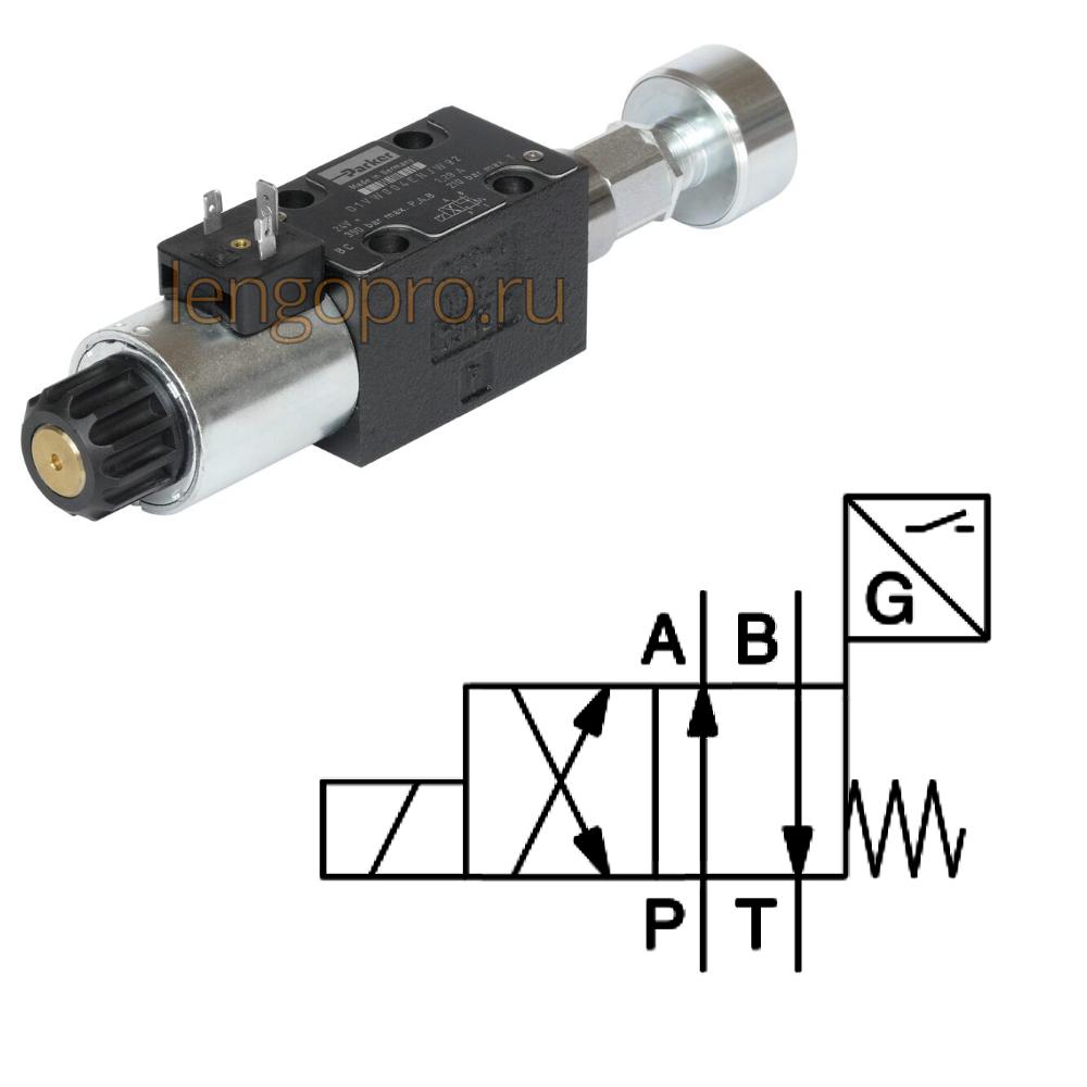 Гидрораспределитель Parker D1VW-B с индукционным реле и 1 соленоидом