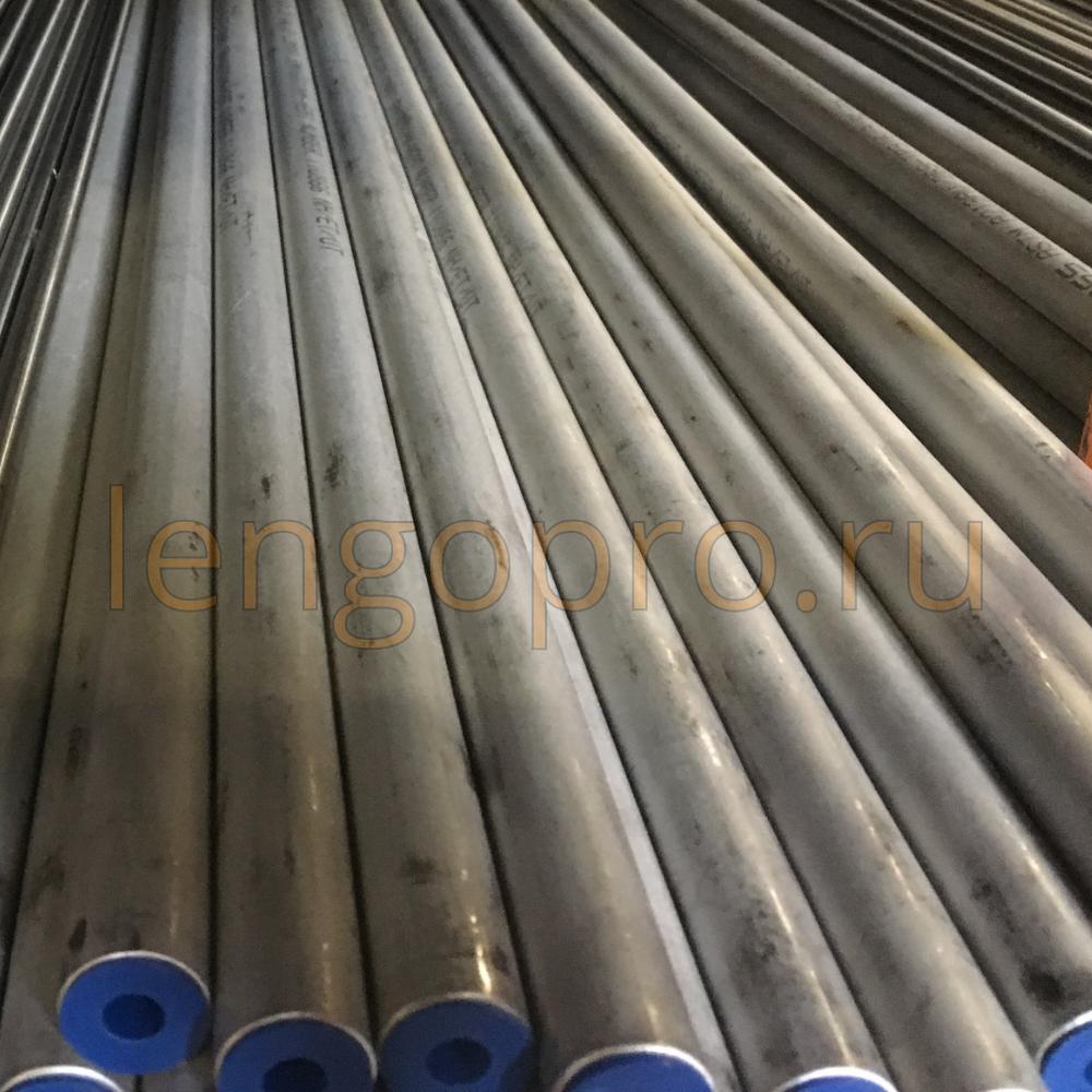 Труба гидравлическая 12×1,5 из нержавеющей стали 316l